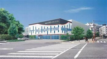 神奈川スケートリンクイメージ.jpg