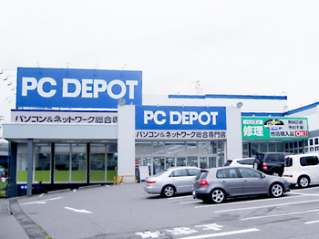 PCDEPOT.jpg